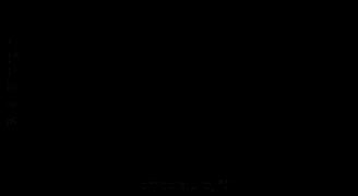 Температурное старение Loctite ® 660 (Локтайт 660)